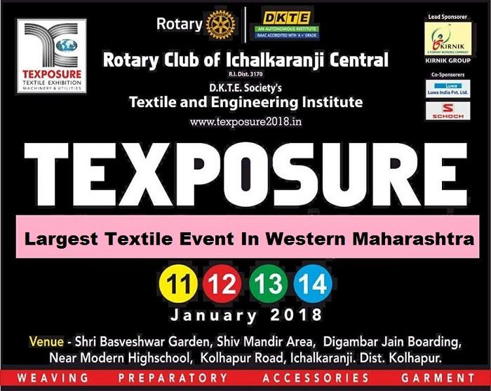 Rotary Club of Ichalkaranji Central TEXPOSURE